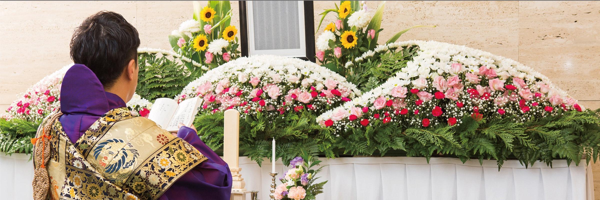 円満なお葬式の寺院手配