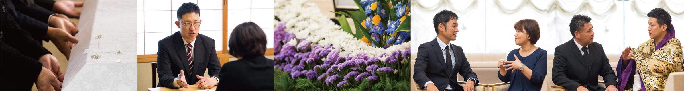 〈地域密着で葬儀社との連携が取れているので緊急でも早急な対応が可能〉